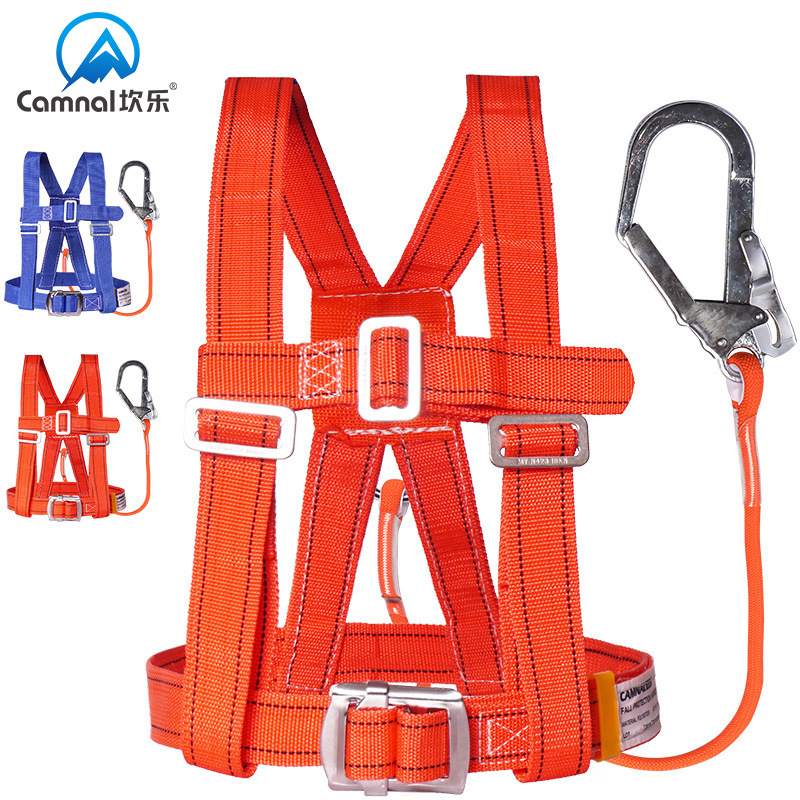 Kan Le High Altitude Homework Safety Belt Exterior Wall Air Conditioner Engineering Electric Power Installation Five-point Outdo