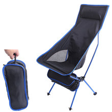 Outdoor Camping Chair Oxford Cloth Portable Folding Extended Camping Lightweight Travel Fishing Picnic Barbecue Moon Chair 접는의자