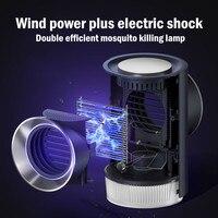 Usb感電蚊キラーランプノイズのない放射線昆虫キラーハエトラップ抗蚊ledトラップ寝室用
