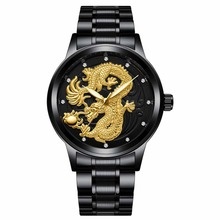 Women Quartz Watches Luxury Gold Phoenix Male Dragon Men Steel Watch Stainless S
