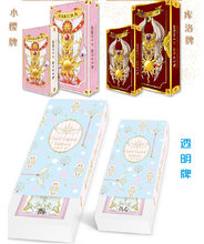 Карточные наборы Cardcaptor Sakura, 56 шт. + дополнительные 3 фотоэлемента, волшебный карточный чехол Tarot, карточки Clow, реквизит для косплея, Божествен...