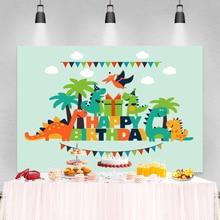 생일 파티 사진 배경 손바닥 나무 페넌트 구름 작은 공룡 신생아 아이 사진 배경 베이비 샤워 Photocall