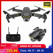 Global GW89 RC Drone with 1080P Camera HD Wifi FPV Gesture Photo Video Altitude Hold Foldable RC Quadcopter for Beginner VS E58(China)