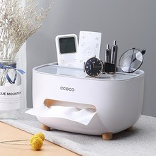 ecoco Napkin holder household living room dining room creative lovely simple multi function remote control storage tissue box