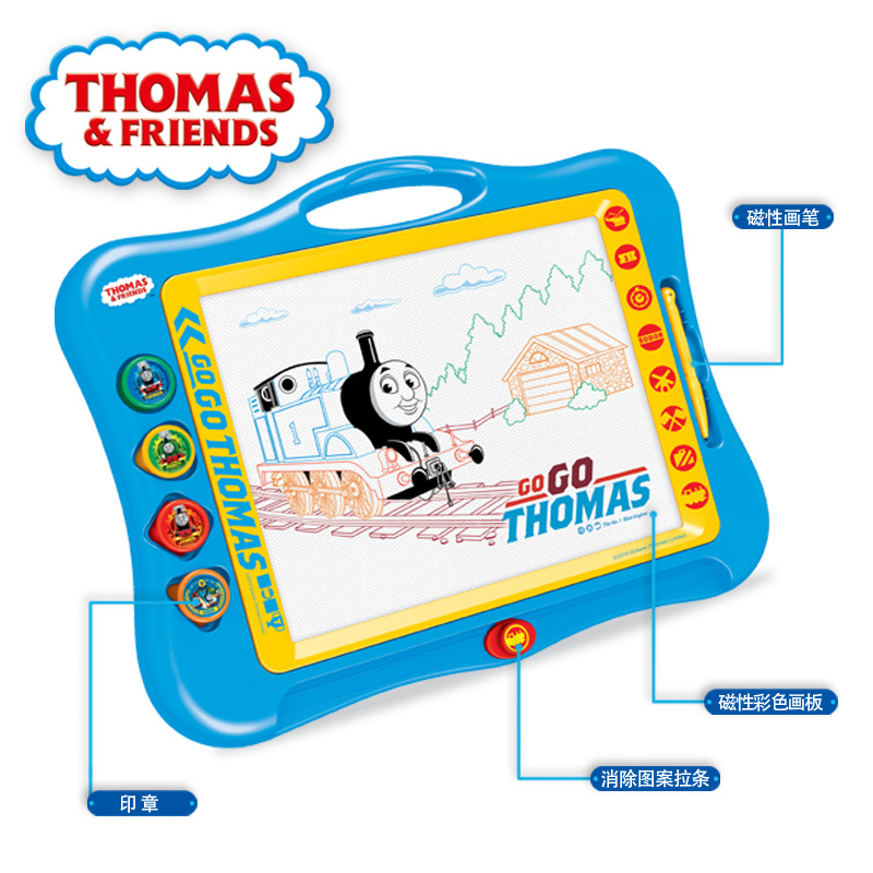 Thomas Genuine Product Children Magnetic Drawing Board Baby Color Magnetic Graffiti Writing Board CHILDREN'S GIRL'S And BOY'S To