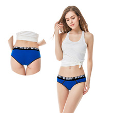 Cotton printed ladies underwear waist sexy cotton women briefs