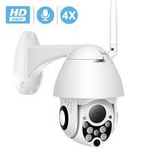 BESDER 1080P PTZ IP كاميرا في الهواء الطلق سرعة قبة لاسلكية كاميرا أمان لاسلكية عموم إمالة 4X التكبير IR شبكة CCTV المراقبة ONVIF
