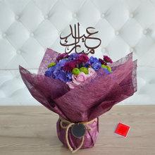 Nuevo árabe Mubarak Ramadán pastel Topper partido decoración negro Eid Mubarak carteles Topper para pastel para Eid Mubarak adornos de pastel de fiesta