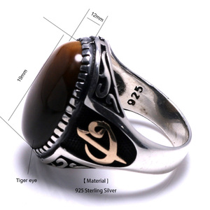 Image 5 - ขนาดใหญ่925 Sterling Silver Signetแหวนผู้ชายคำElif VavหินธรรมชาติสีดำOnyx Tiger Eyesตุรกีอัลลอฮ์เครื่องประดับ