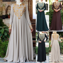 Siskakia Ethnic Printing Abaya Dress Front Zipper O Neck Lon