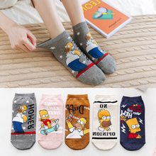 5pairs New women Casual Cartoon Funny Cotton Socks Simpsons family novelty cute socks invisible ankle happy Socks women Slippers