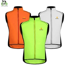 WOSAWE Tour de France Cycling Jackets Sportswear Summer Cycle Clothing Windcoat Breathable Bike Jersey Sleeveless Vests
