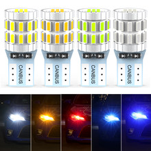4x T10 W5W LED Canbus Bulb Car Clearance Parking Light For BMW E60 E90 E91 E92 E36 E30 E39 E46 E53 E70 F10 F30 F20 E87 M3 M5 X5