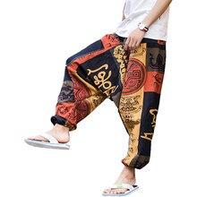 Pantalones bombachos holgados de Cruz de Hip hop para Hombre, Pantalones casuales holgados, Pantalones Aladdín de pierna ancha de algodón y lino, Pantalones para Hombre