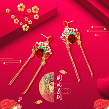 Chinese Style Retro Long Style of Peking Opera Sichuan Opera Facial Makeup Stud Unique National Style Temperament Earrings цена 2017