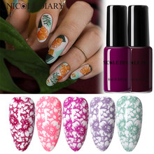 NICOLE DIARY Nail Stamping Polish Autum Winter Series Stamp Varnishes Printing Polish for Plates Image Stamp Decoration