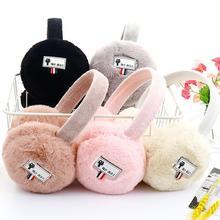 Детские теплые зимние наушники с котом; женские милые плюшевые наушники для девочек; Детская повязка на голову; круглые наушники