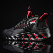 Autumn New Blade Men's Shoes Fashion Comfortable Running Shoes