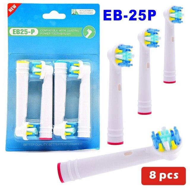 EB25-P 8PCS