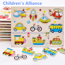 цена на 30cm Baby Toys Montessori Wooden Puzzle Hand Grab Board Educational Wood Puzzles for Kids Cartoon Animal Vehicle Child Gift