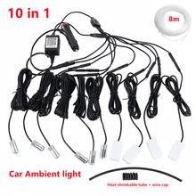 Tira de luces LED RGB 10 en 1 para Interior del coche, decoración ambiental Universal de 8M, fibra óptica, Control por aplicación, lámparas de ambiente decorativas