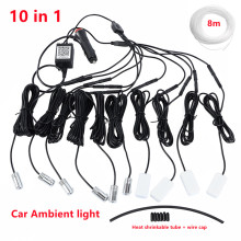 Universal 10 in 1 RGB LED 8M Car Interior Ambient Decor Fiber Optical Strip Light by App Control car Decorative Atmosphere Lamps