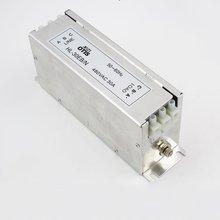 1pcs/lot  HL-30EB / N Otis Elevator Filter Elevator accessories Current filter   DB349