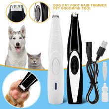 Машинка для стрижки собак и кошек Электрический режущий нож
