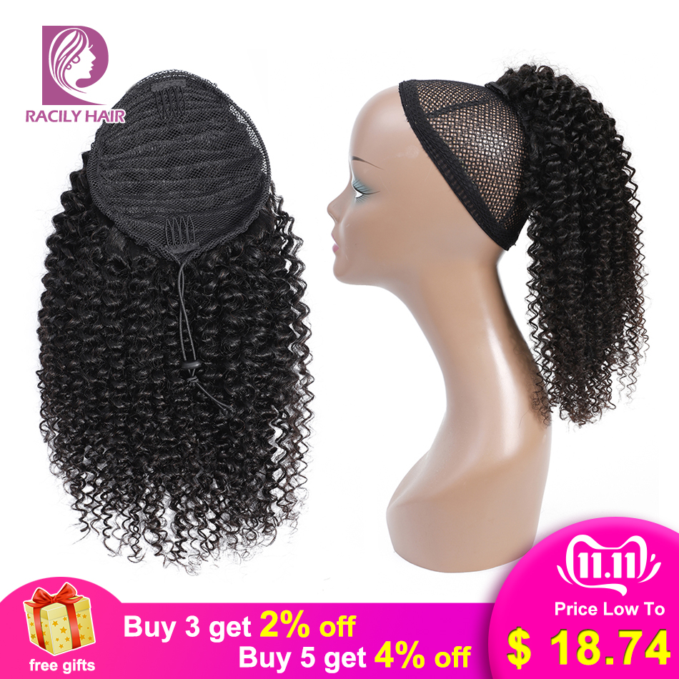 Racily Hair Afro Kinky Curly Ponytail Human Hair Remy Brazilian Drawstring Ponytail 1 Piece Clip In Hair Extensions 1B Pony Tail