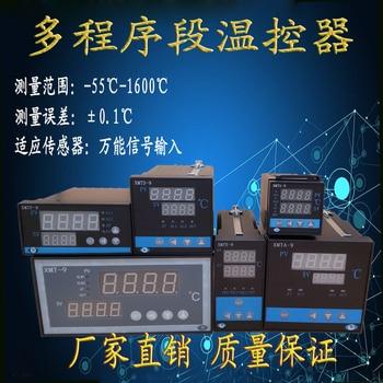 Multi-block digital display instrument segmentation temperature controller expert PID control universal signal input relay outpu