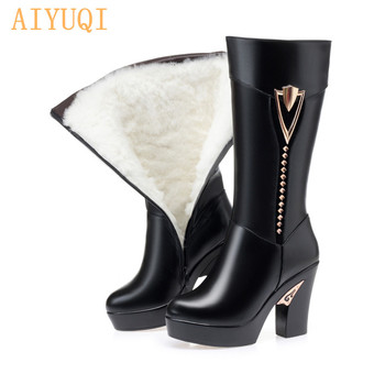 AIYUQI Women Long Shoes Platform High Heel 2020 New Winter Boots Cow Leather Thick Wool Fashion footwear with thick
