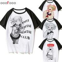 Senpai Tシャツ男性 Himiko 利賀男性/女性漫画 tシャツプリント僕なし hero 学界 tシャツ tシャツ原宿 waifu