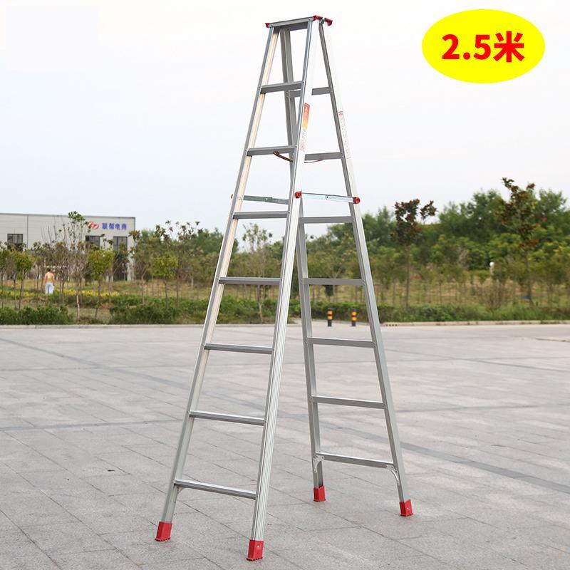 2.5M Thick Aluminum Alloy Ladder Herring Ladder Engineering Ladder Household Folding Decoration Elevator