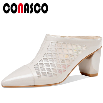 CONASCO Women Sandals Concise Fashion Mules Slippers Summer Genuine Leather Mesh Fretwork Pumps Casual High Heels Shoes Woman
