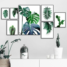 Fresh Green Cactus Big Tropical Leaves Wall Art Canvas Painting Plants Nordic Posters And Prints Wall Pictures For Living Room цена 2017