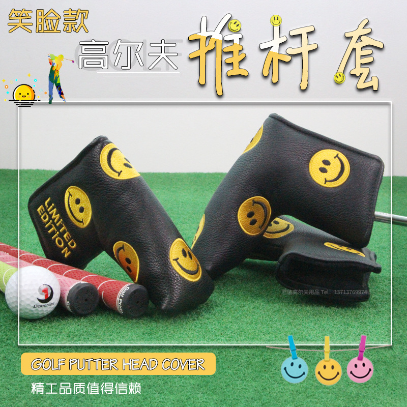 New Golf Push Rod Case Line-styled Smiling Face Embroidery Pattern Velcro Adjustable Waterproof Pu Internal Thick Durable