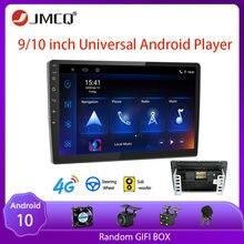 Jmcq 8 ядер dsp android 4g + 64g сетка 9 дюймов автомобиля Радио