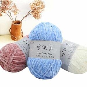 Gold Velvet Chenille Medium Thick Wool Thread Diy Crochet Sweater Scarf Line Hand Knitting Scarf Bib Hat Gloves Yarn crochet(China)