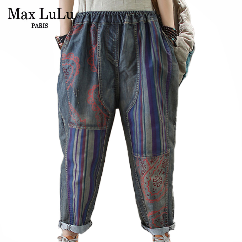 Max LuLu 2020 Fashion Spring Streetwear Ladies Vintage Patchwork Jeans Womens Loose Striped Harem Pants Plus Size Denim Trousers