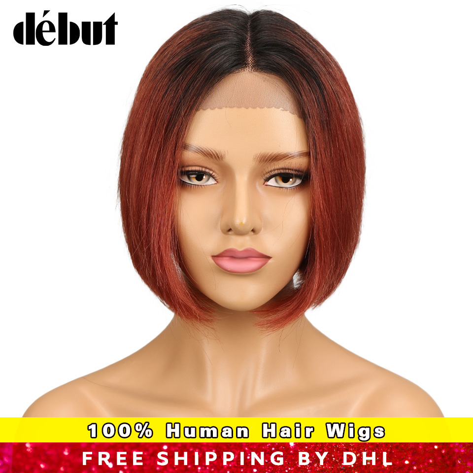 Debut Brazilian Human Hair Wigs TT1B/99j Ombre Color Lace Front Human Hair Wigs Short Bob Human Hair Wigs For Black Women
