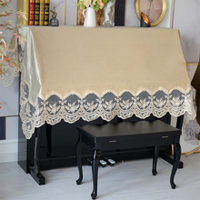Piano-Cover Velvet 1pc Laced Wedding-Gift Dust-Proof 150x220cm Friend Family Big-Size