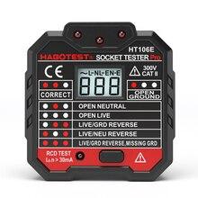 HABOTEST Advanced HT106D штепсельная вилка европейского стандарта, электрическая розетка, тестер, автоматическое тестирование провода, автоматический выключатель, детектор, настенная вилка, выключатель, искатель