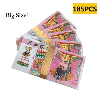 185 Pcs Sacrifice burial burning paper Large size Large denomination Clear printing and easy burning Burning supplies image