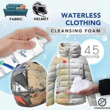 150ml Stain Removal Foam Dry Cleaning Agent Disposable Stubborn Stains Clothing Fabric Down Jacket Cleaner