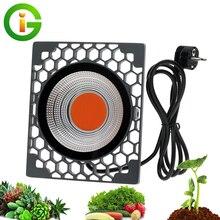 LED לגדול אור 500W ספקטרום מלא יעילות זוהרת גבוהה 50W COB פיטו מנורות עבור מקורה צמח שתיל לגדול ופרח