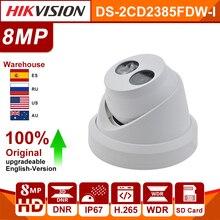 Оригинальная ip камера HIKVISION 8MP, DS 2CD2385FWD I, обновляемая, WDR, Встроенный слот для sd карт IR30m H.265, камера безопасности POE