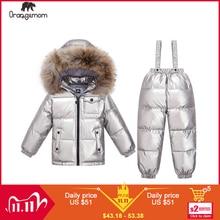 Orangemom ropa de invierno para niños conjunto de ropa para niñas, parka de Año Nuevo, chaquetas para niños, abrigo, traje de nieve, Rusia, 11,11