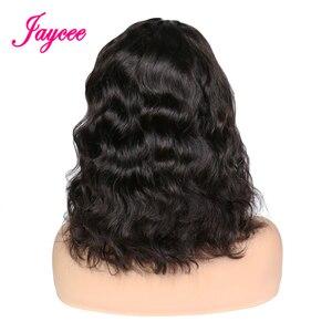 Image 5 - Jaycee ブラジル髪織りバンドル本体波 4 束人毛エクステンション tissage cheveux humain の remy