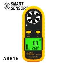 Умный датчик ar816 + портативный цифровой ЖК дисплей анемометр