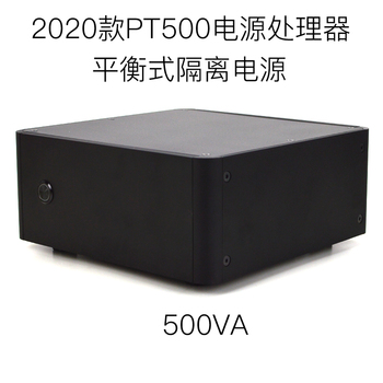 2020-PT-500 Toroidal Balanced Isolation Transformer / Isolated Cattle 500W Power Processor